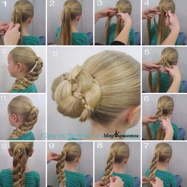 Причёски на каждый день своими руками за 5 минут