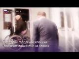 Жизнь инвалида в России
