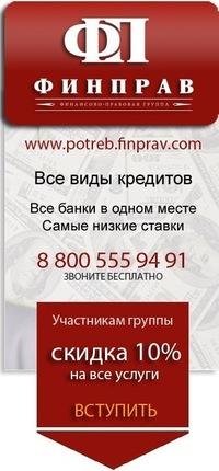 Помощь с документами для получения кредита в новосибирске документы для кредита Беленовский проезд