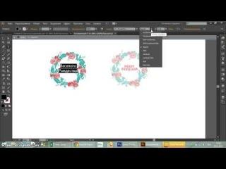 Как добавить текст в исходном файле в Adobe Illustrator