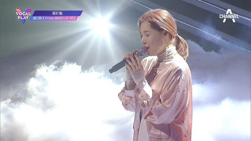 [예능] 보컬플레이 6회_181215 - 오직 목소리로 연주하라, 보컬플레이!