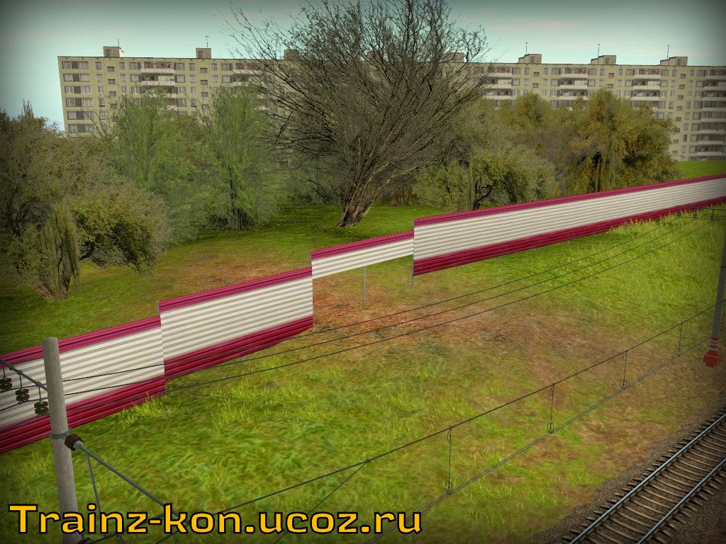 TRS: Забор в расцветке Окт.Ж.Д.