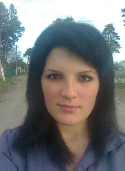 Ирина Мироненко, 4 июня 1988, Харьков, id57386264