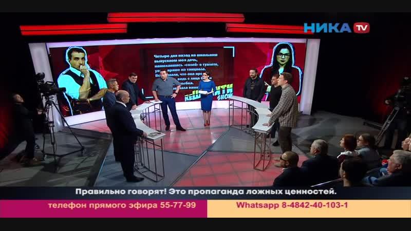 Реалити шоу Мат на сцене прямой эфир ТРК НИКА ТВ Калуга 19 12 2018