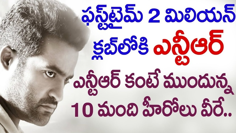 Aravinda Sametha USA Collections | Jr NTR Movie Record Breaking Collections | Tollywood Block Buster