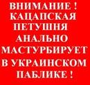 Путин продолжает вооружать террористов, потому что война для него выгоднее, чем мир, -  El Mundo - Цензор.НЕТ 1301