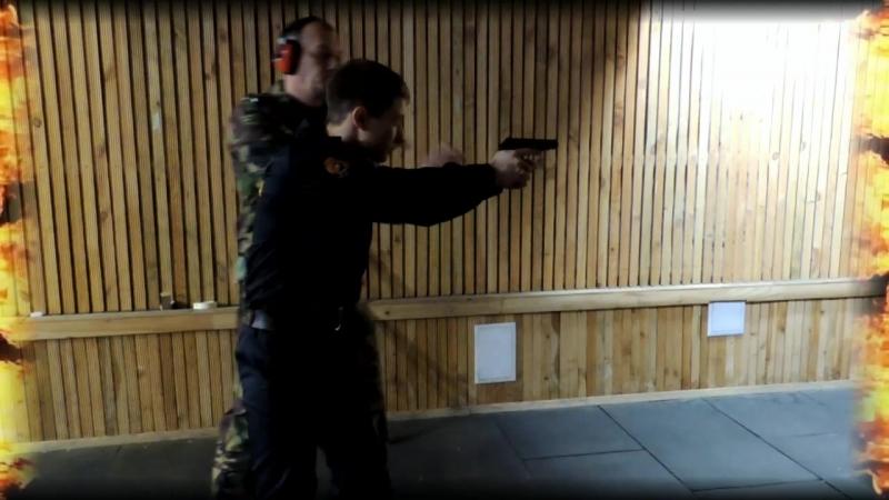 Практическая стрельба из боевого оружия