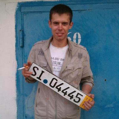 Игорь Лемешко, 8 января 1992, Жодино, id128192114