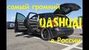 Nissan Qashqai от KingofBass на SWAT Caraudio