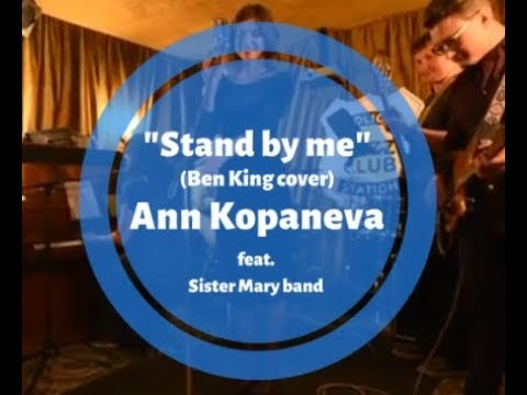 Stand by me (Ben King cover)