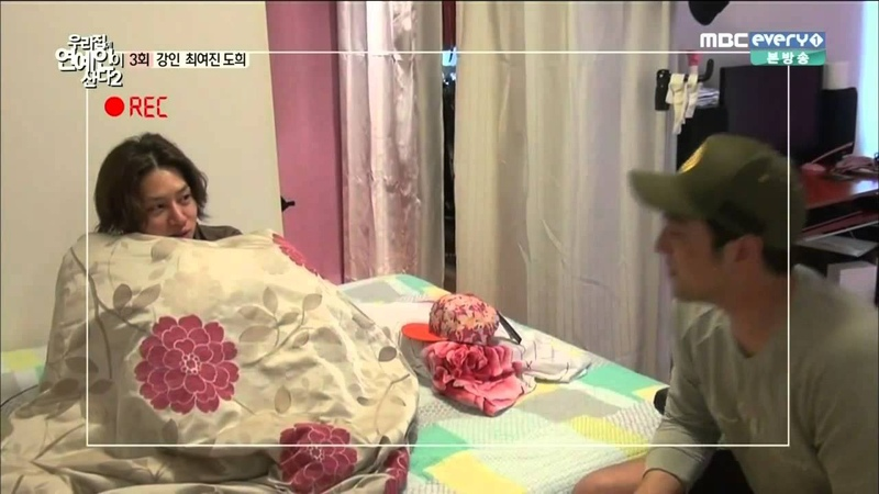 [ENG SUB] 140612 A Celebrity Living in My House with Kangin (Heechul Cut)