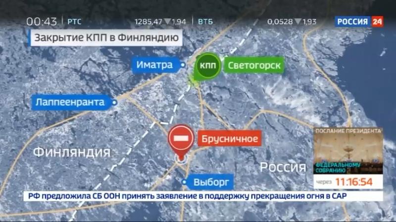 Новости на Россия 24 • Санкции по-фински торговые точки приграничных районов оплачивают дорогу русским, только приезжайте