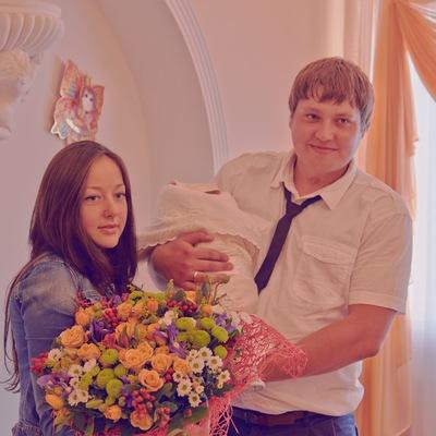 Евгений Александрович, 27 августа , Шарья, id85698643