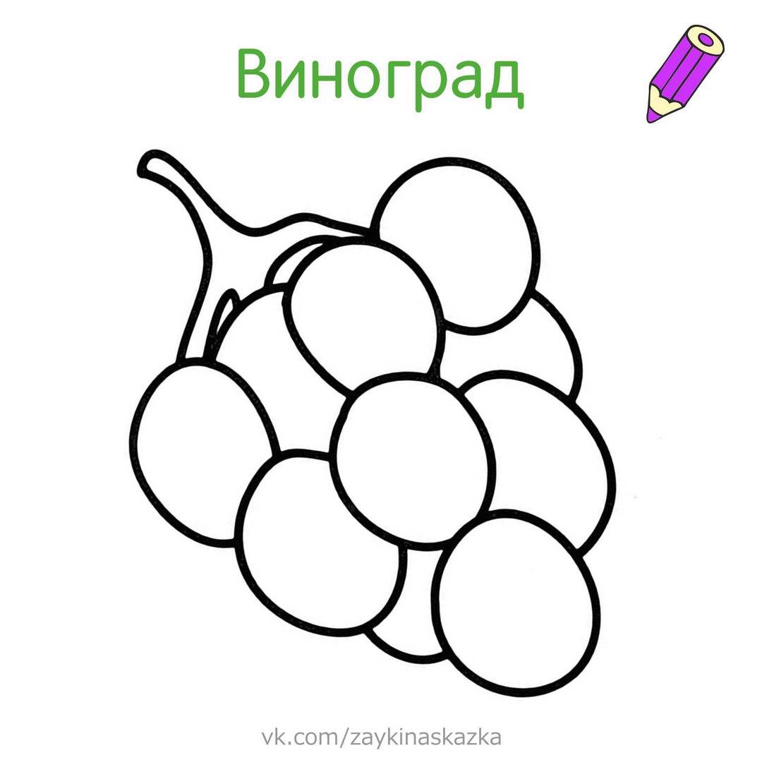 """Раскраски """"Овощи, фрукты"""". Обсуждение на LiveInternet ..."""