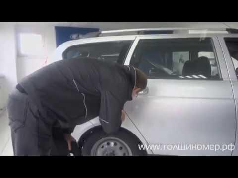Почему ВАЖНО проверять толщиномером и НОВОЕ авто