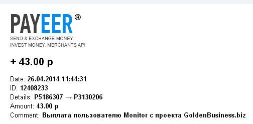 http://cs607317.vk.me/v607317527/6ca3/wskm_dm_L3M.jpg