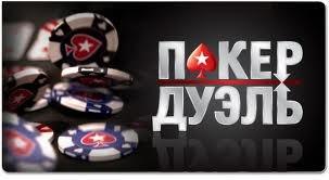 Матч-реванш с Максом Лыковым.