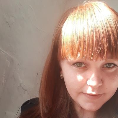 Анечка Шлыкова