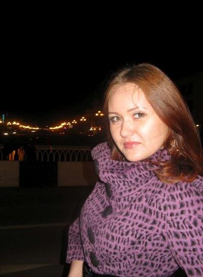Alexandra Alexandrova