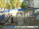 Новая черная дыра появилась в Автозаводском районе