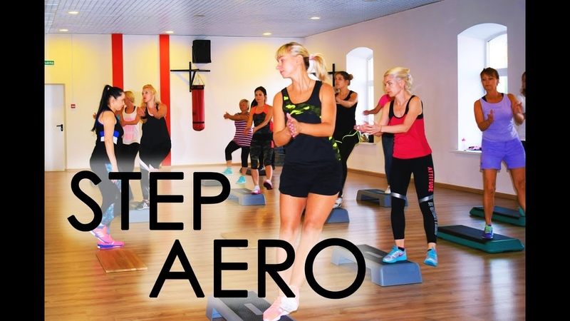 HOT STEP AEROBICS fitness class by Iryna Buiko Belarus, Grodno
