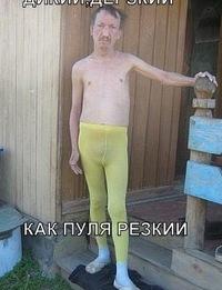 Халил Мустафаев, 31 мая , Евпатория, id97064648