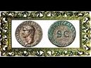 Асс 39 н э 40 н э Монета Калигулы Древний Рим Ass 39 AD 40 AD