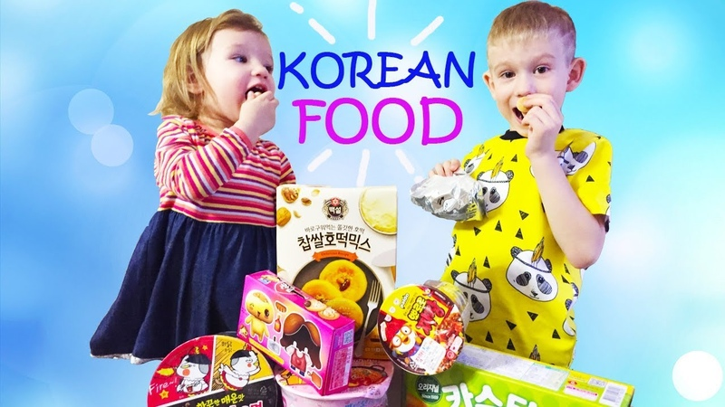 Kids Try Korean FOOD Present from KOREA for Tim and Essy