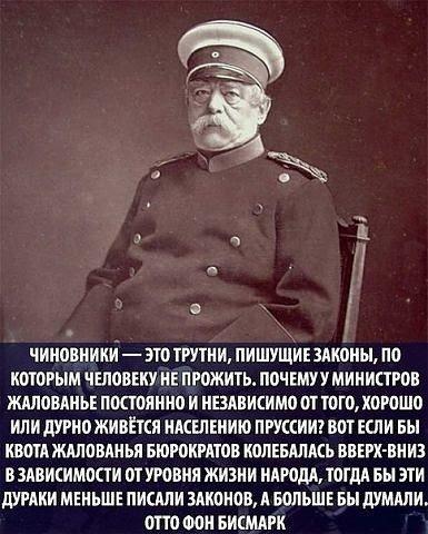 Из-за взятки в 200 тыс. грн экс-глава Барышевской райадминистрации и его подчиненный пойдут под суд - Цензор.НЕТ 535