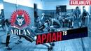 ArlanМолодежкаLive Силовая тренировка в зале итоги сборов и комментарий Игоря Пономарева