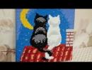 Алмазная мозайка Коты на крыше Семейный дуэт Надежды и Марии Тихоновых