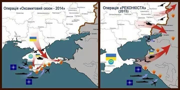 Русская весна на Юго-Востоке Украины - Страница 33 8I1fmWjFmMA