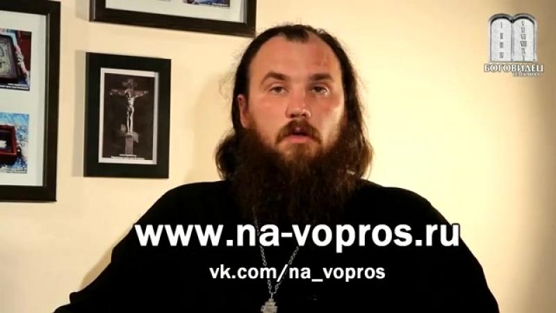 Увлечение кабалой. Священник Максим Каскун.mp4