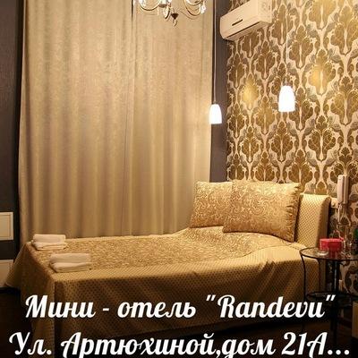 Мини---Отель--Рандеву Рандеву, 2 апреля , Москва, id212079124