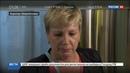 Новости на Россия 24 • В Шереметьеве задержан пьяный дебошир из Южно-Сахалинска