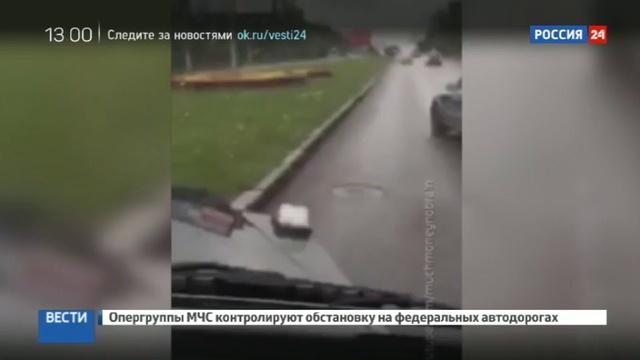 Новости на Россия 24 • Оправданный судом за гонки на Гелике Маджидов вновь попался за нарушение ПДД