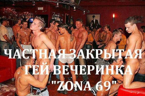 foto-seks-dam-bolshie-popi