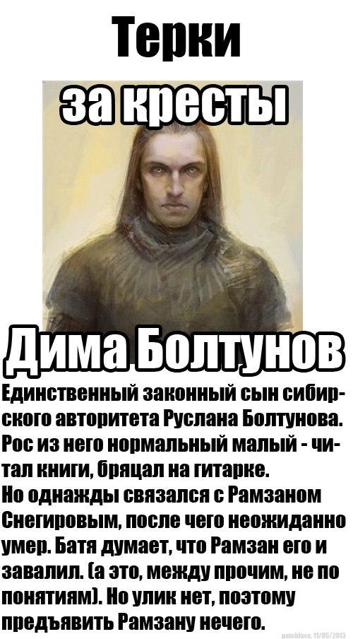 Игры престолов / Game of Thrones - Страница 5 A0KJcM9c2RM