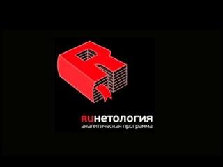 Рубен Акопов в передаче Максима Спиридонова