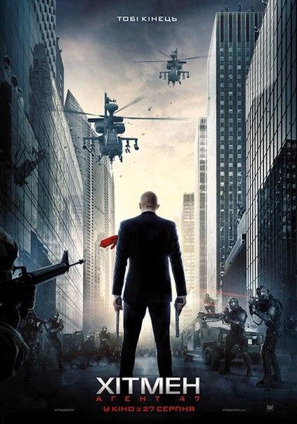 Хитмэн: Агент 47 смотреть онлайн (2015)