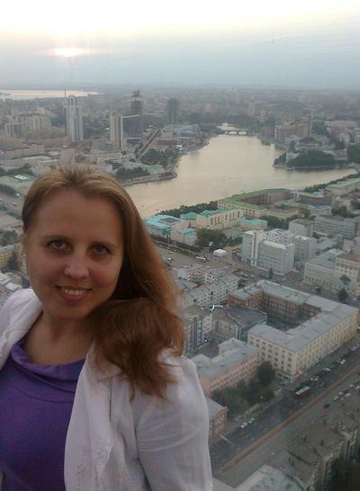 Nataly Boldyreva