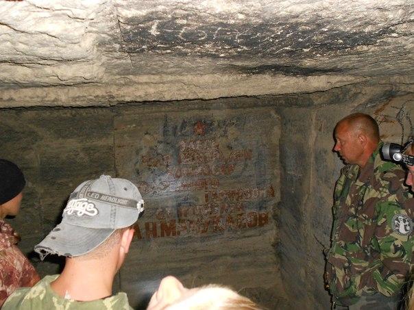 Военно-археологическая экспедиция - Аджимушкай-2013 CZduRM9eEi4