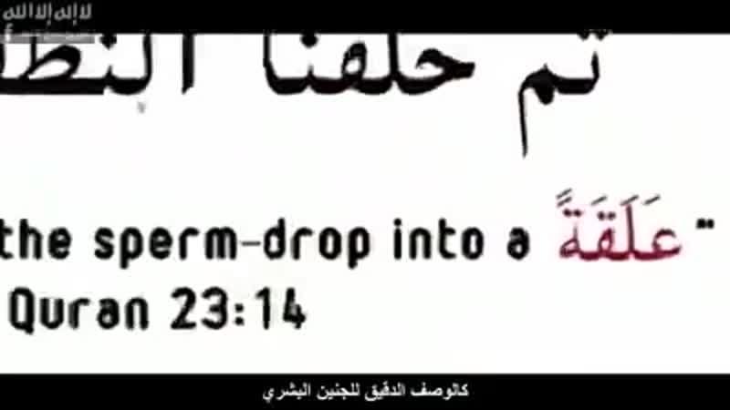 تعريف_الاسلام_باللغة_الانجليزية_ومترجم_عربي__Definition_of_Islam_(360p).mp4
