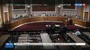 Новости на Россия 24 Натовский генерал обвинил Россию в пособничестве террористам