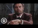 А.Чехов. Вишневый сад. Серия 1. Малый театр. Постановка И.Ильинского 1983
