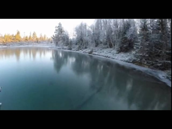 Ice Skating On A Crystal Clear Lake In Sweden