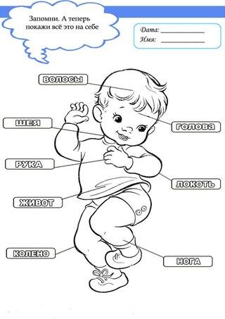 Сайт учителя-логопеда Поповой Раисы Георгиевны для детей ...