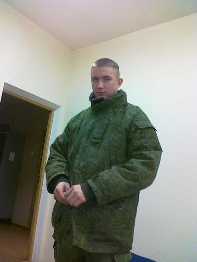 Андрей Слепых, 1 февраля 1994, Бузулук, id152886137