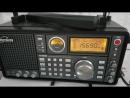 Радио Фарда