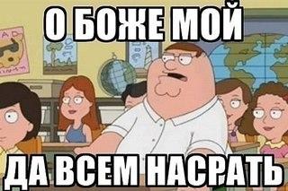 В оккупированном Крыму проблемы с выплатой зарплат. Задолженность достигла 157 млн рублей - Цензор.НЕТ 5087